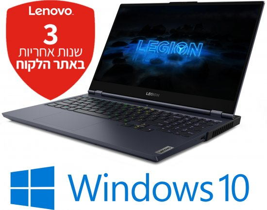 מחשב נייד LEGION 7